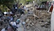 Elf gewonden bij aardbeving Mexico