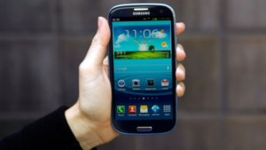 Samsung toont nieuwe Galaxy S IV op 14 maart