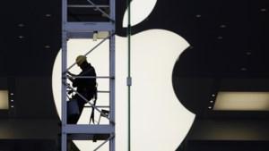 'Apple en Yahoo willen nauwer samenwerken'