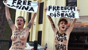"""Tunesische activiste Amina stapt uit het """"islamofobe"""" Femen"""