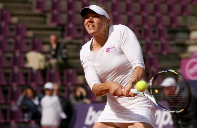 Brussels Open niet langer WTA-toernooi