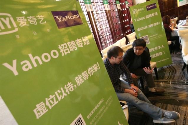 Yahoo! verlaat China