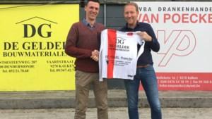 Dave Van Waes wordt nieuwe hoofdtrainer van KFC HO Kalken