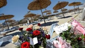 Proces aanslag in Sousse begonnen in Tunis, 27 beschuldigden staan terecht