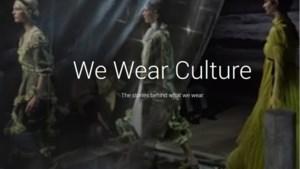Bekijk eens drieduizend jaar modegeschiedenis van achter je computer