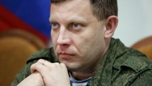 """Oekraïense rebellen """"richten nieuw land op"""": Klein-Rusland"""