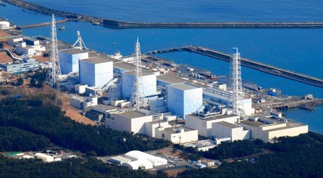 Bom uit de Tweede Wereldoorlog bij kerncentrale Fukushima gevonden