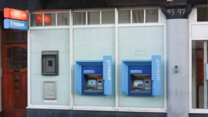 Nederlanders sluiten bankautomaten 's nachts, ons land volgt niet