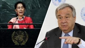 """""""Laatste kans voor Aung San Suu Kyi om Rohingya-crisis te stoppen"""""""