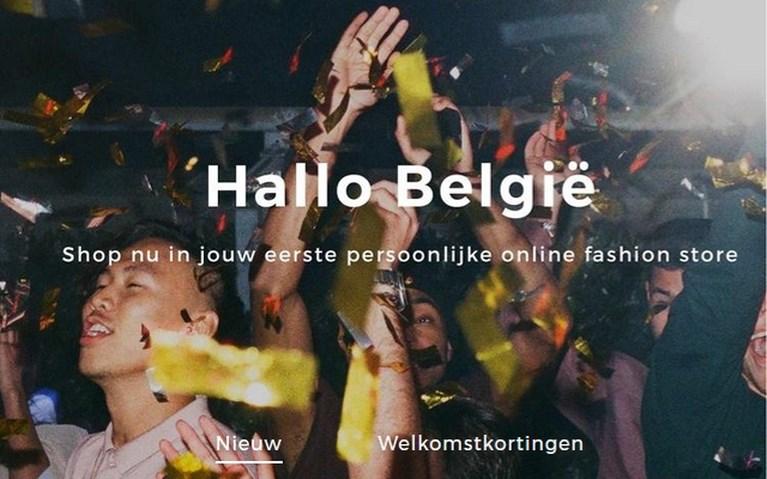 Je zag de reclame overal: kan 'About You' de nieuwe Zalando worden?