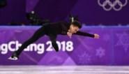 """Onze man zag de kunstschaatsers in Pyeongchang aan het werk: """"Topsport van de hoogste plank!"""""""