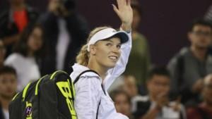 Ook Wozniacki en Kvitova mogen naar de Masters