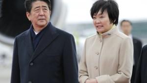 'First lady' van Japan bezoekt universiteit van Leuven
