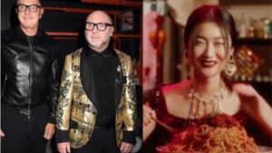 Na de heisa over het racisme: kan luxemerk Dolce & Gabbana eigenlijk verder na de imagoschade?