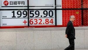 Ook stevig herstel voor Nikkei