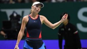 Caroline Wozniacki sneuvelt in tweede ronde Auckland tegen achttienjarige Canadese