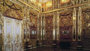Ontdekten schattenjagers de ingang naar Hitler zijn schatkamer?