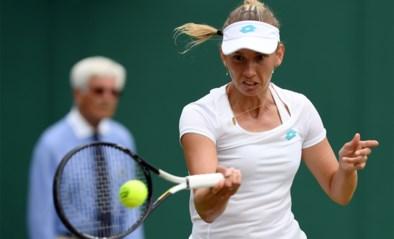 De Belgen op Wimbledon: Elise Mertens voor het eerst naar achtste finales, Minnen en Van Uytvanck uitgeschakeld in dubbel
