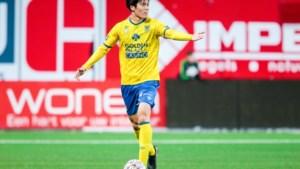 Officieel: Takehiro Tomiyasu ruilt STVV voor recordbedrag