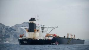 """Iran sleept mysterieuze """"buitenlandse"""" tanker weg in de Golf"""