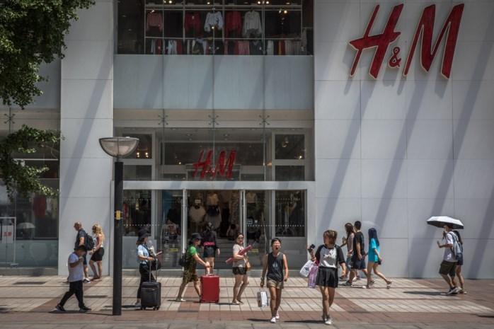 """Met zak kleren buitenwandelen, twee weken later pas betalen: H&M lanceert binnenkort in ons land het principe """"achteraf betalen"""""""