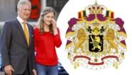 Koning Filip heeft nieuw wapenschild (en Elisabeth krijgt er ook een)