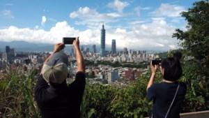 Taiwan getroffen door aardbeving met magnitude van 5,9