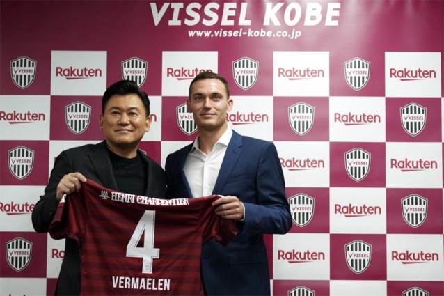 Eerste competitiezege voor Thomas Vermaelen bij Vissel Kobe