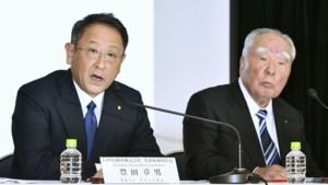 Concurrenten Toyota en Suzuki gaan samenwerken aan zelfrijdende auto's