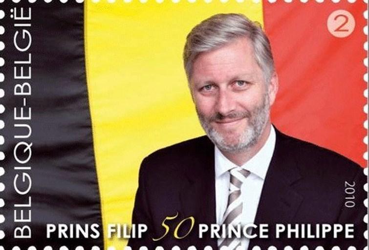 Willem-Alexander scheert zich niet voor Filip en Mathilde