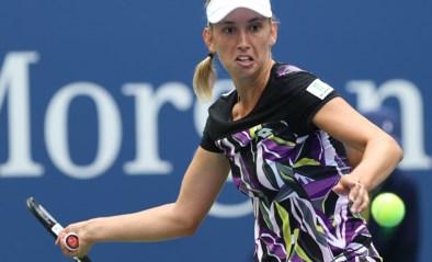 US Open: Elise Mertens zonder problemen naar kwartfinales