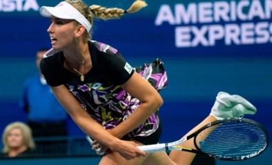Elise Mertens niet naar halve finale US Open, Canadese Andreescu in drie sets te sterk