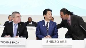 Japanse regering wil terugkeren naar oude schrijfwijze van namen in vreemde talen