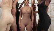 Kim Kardashian wil speciaal gat in haar shapewear
