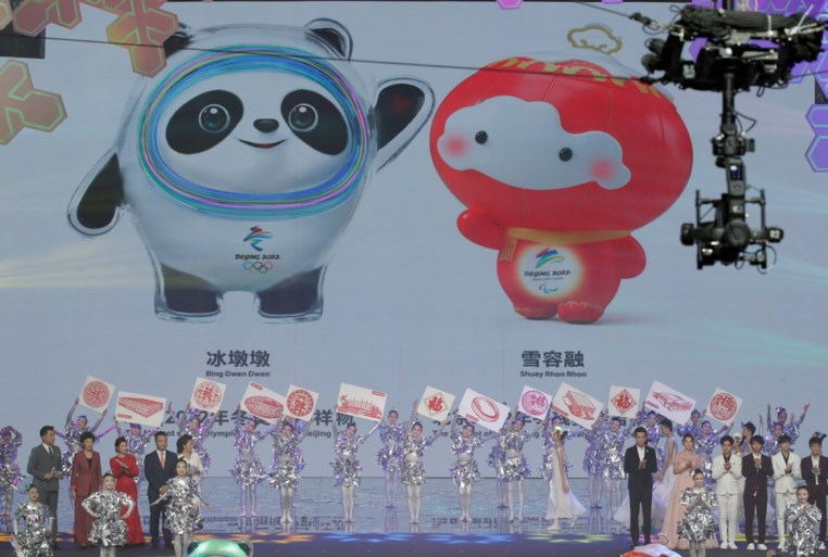 Deze panda wordt de mascotte van de Winterspelen in China
