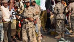 Amerikaanse bom ingezet bij dodelijke luchtaanval op burgers in Jemen
