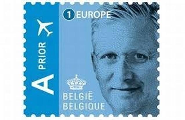 Postzegel wordt nog maar eens duurder