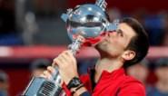 Novak Djokovic gunt John Millman geen kans en steekt eindzege in Tokio op zak
