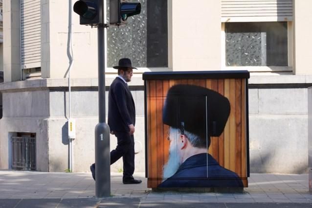 Wel verhoogde waakzaamheid, geen extra manschappen voor joodse gemeenschap in Antwerpen