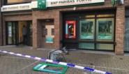 Opnieuw plofkraak in Limburg: geldautomaat uit muur geslingerd