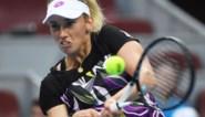"""Elise Mertens ook enorm verrast door comeback van Clijsters: """"Ik heb Kim al zien trainen, dat zag er verdomd goed uit"""""""