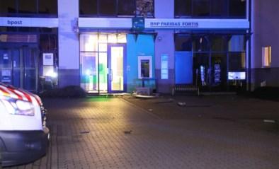 Plofkraak op bankkantoor in Stabroek