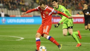 Rode Duivels ook op het EK wellicht in Sint-Petersburg tegen Rusland
