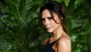 Victoria Beckham lanceert haar eerste huidverzorgingsproduct