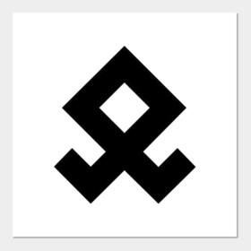 Hema haalt trui uit handel om extreemrechts symbool