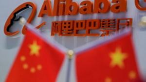 Alibaba wil 10 miljard euro ophalen in Hongkong