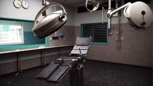 Ziekenhuisvleugel werd in jaren '70 voor 13,6 miljoen gebouwd ... en staat sindsdien gewoon leeg