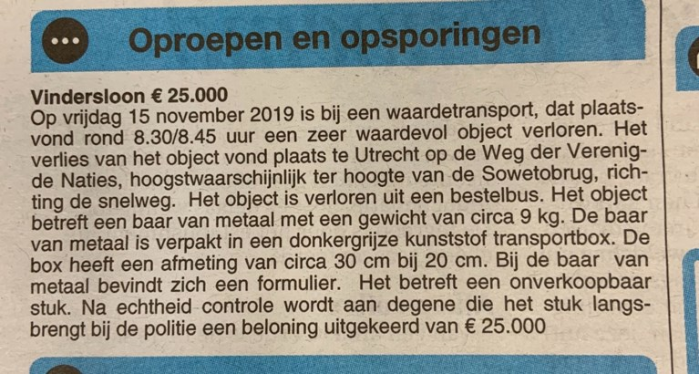 Geldkoerier sluit deur van bestelwagen niet goed: doos van 200.000 tot 235.000 euro kwijt