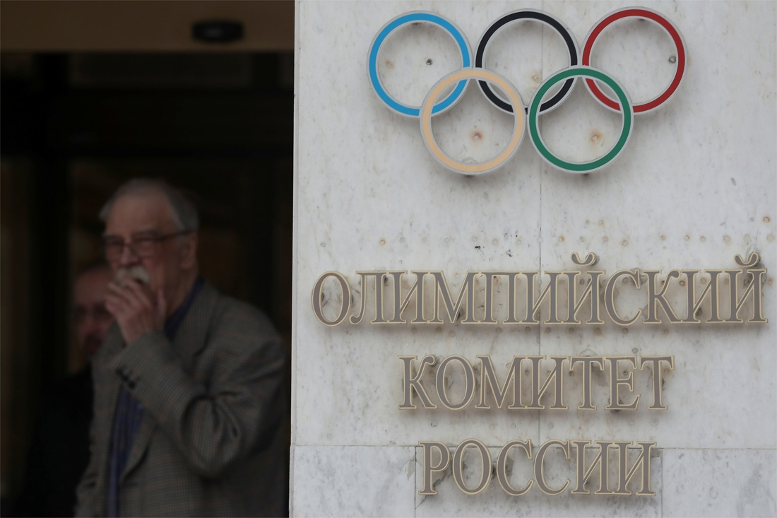 Olympische aansluiting site