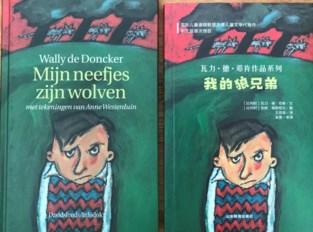 Boek Hamse jeugdauteur eerst in het Chinees dan pas in het Nederlands